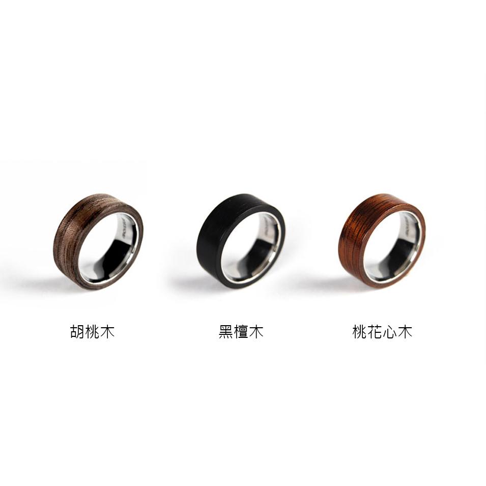 Moissue 原味飾品 Second Life 木頭戒指單色寬版系列 | 設計 | Citiesocial