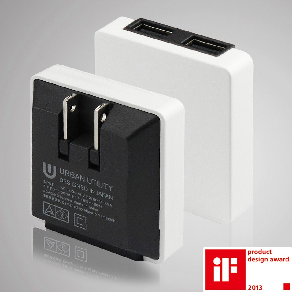 URBAN UTILITY 日系工藝美學高效率USB充電器5V/2A(鋼琴白) | 設計 | Citiesocial