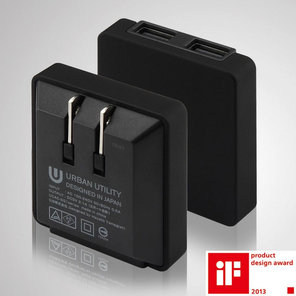URBAN UTILITY 日系工藝美學高效率USB充電器5V/2A(鐵鉻灰) | 設計 | Citiesocial