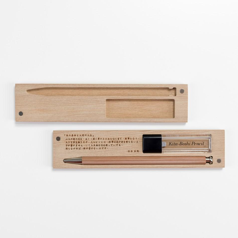 北星鉛筆株式会社 大人的鉛筆 附筆芯削 木質筆盒組(雷射刻字) | 設計 | Citiesocial