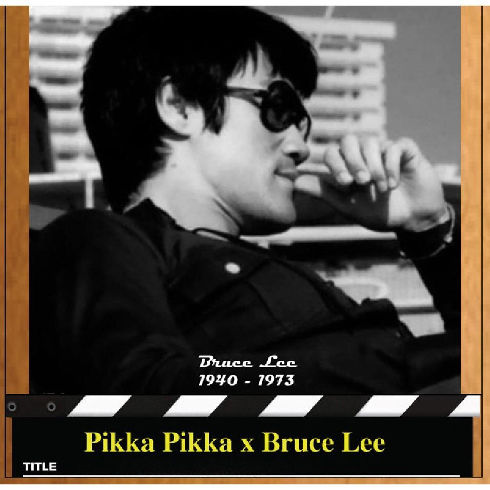 Pikka Pikka 李小龍傳奇 | 設計 | Citiesocial