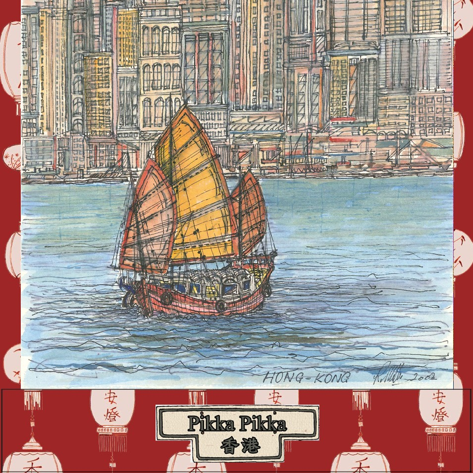 Pikka Pikka 香港灣風情 | 設計 | Citiesocial