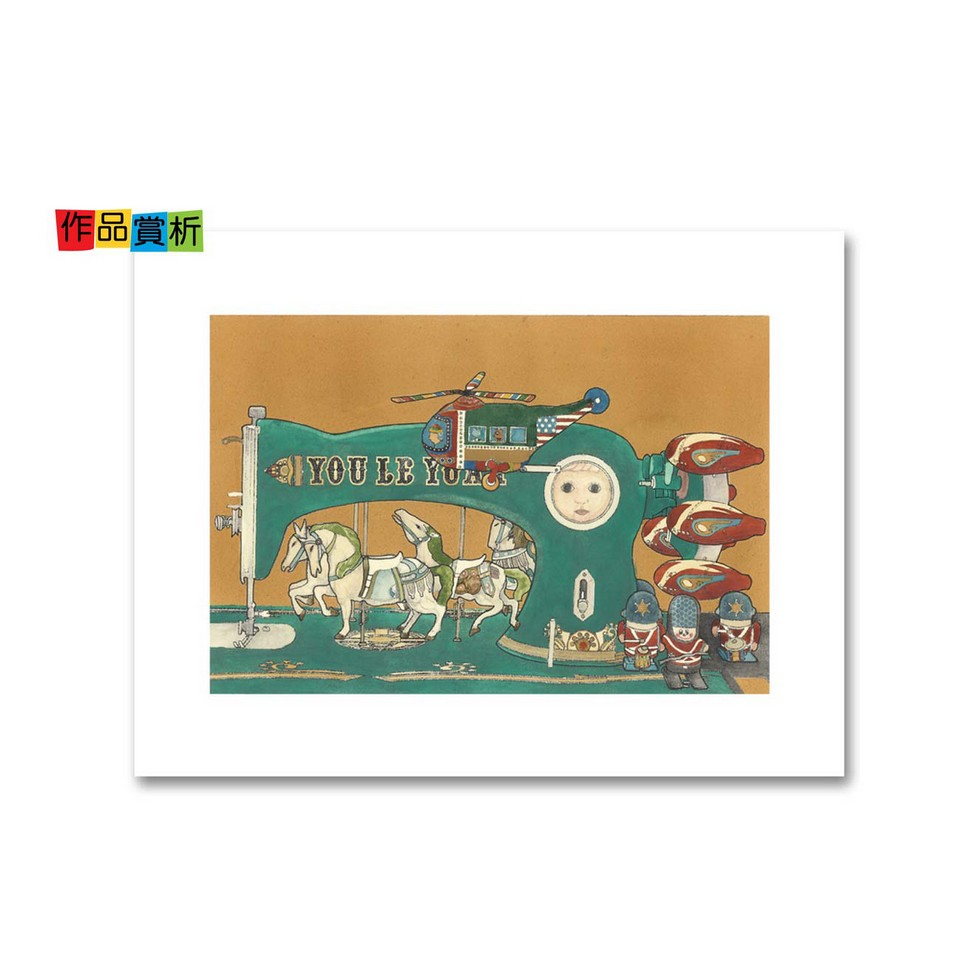 演繹畫廊 藝術畫作 南君─復古遊樂園 (附親筆簽名) | 設計 | Citiesocial