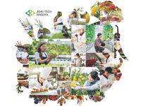 名古屋農業園芸・食テクノロジー専門学校