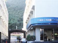 専門学校 静岡工科自動車大学校
