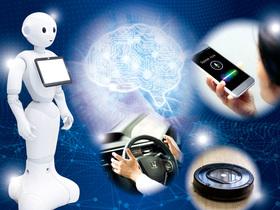 埼玉コンピュータ&医療事務専門学校{情報テクノロジー科 AIエンジニア(2021年4月開設)のイメージ