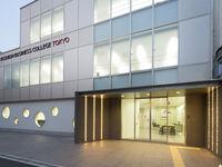 ファッションビジネスカレッジ東京