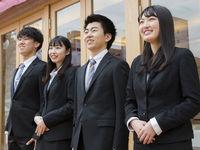 YIC公務員専門学校