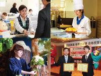 広島会計学院ビジネス専門学校