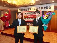 広島会計学院ビジネス専門学校 からのニュース画像[539]