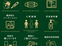 東京ホテル・ウェディング&IR専門学校からのニュース画像[736]
