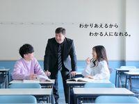 国際マルチビジネス専門学校