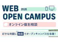 尚美学園大学からのニュース画像[804]