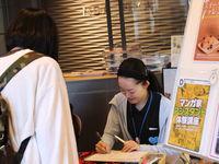 専門学校 日本デザイナー芸術学院 名古屋校フォトギャラリー1