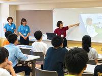 2021年度 特待生・AO・入試説明会の画像
