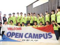 敬愛大学オープンキャンパスの画像