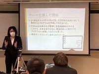 日本国際工科専門学校からのニュース画像[1557]