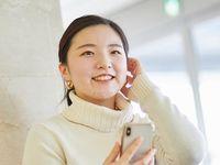 芦屋大学からのニュース画像[1013]