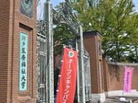 最初の一歩は『こうふく大学』から。(姫路キャンパス)の画像