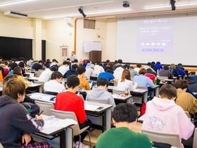 東海大学 九州キャンパス{文理融合学部 経営学科(設置構想中)のイメージ