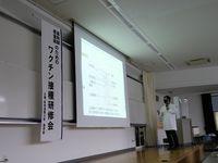 長崎国際大学からのニュース画像[1743]