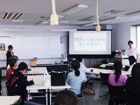 オープンキャンパスにてAO対策セミナー実施の画像