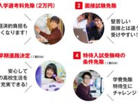 新潟デザイン専門学校からのニュース画像[2956]