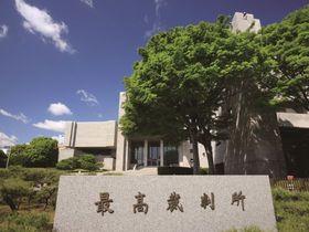 東京法律公務員専門学校名古屋校{法律ビジネス学科 裁判所事務官・税務職員コースのイメージ