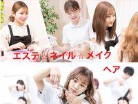 岩谷学園アーティスティックB横浜美容専門学校からのニュース画像[3766]
