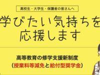 武蔵野栄養専門学校からのニュース画像[2995]