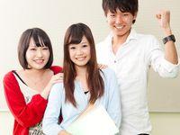 横浜高等教育専門学校からのニュース画像[3738]