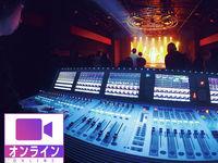 音響業界について学ぼう!の画像