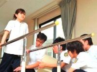 茅ヶ崎リハビリテーション専門学校からのニュース画像[379]