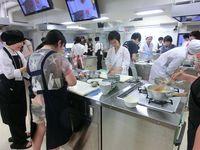 名古屋栄養専門学校フォトギャラリー1