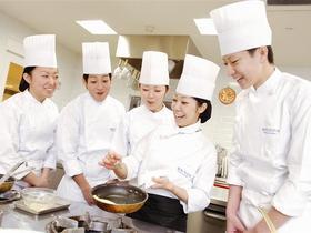 町田調理師専門学校{調理師科のイメージ