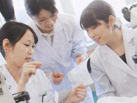新渡戸文化短期大学臨床検査学科のイメージ