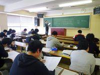 ノースアジア大学からのニュース画像[7]