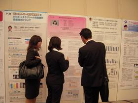 名古屋歯科医療専門学校歯科技工士科 専攻科のイメージ