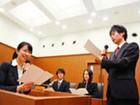 法政大学法学部 法律学科のイメージ