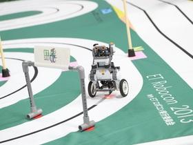 第一工業大学{工学部 情報電子システム工学科 制御システムコースのイメージ