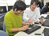 体験入学【初級パソコンコース/中級プログラマコース】の画像