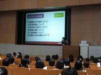オープンキャンパス(日野)の画像