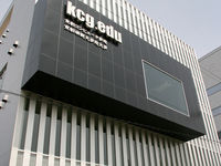 京都コンピュータ学院京都駅前校