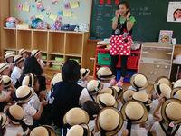 附属幼稚園・保育園・認定こども園 体験見学ツアーの画像