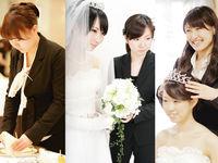 東京文化ブライダル専門学校からのニュース画像[345]