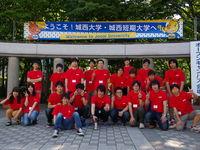JOSAI OPEN CAMPUS 【埼玉坂戸キャンパス】の画像