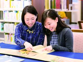 金城学院大学文学部 日本語日本文化学科のイメージ