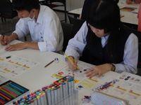 東日本デザイン&コンピュータ専門学校からのニュース画像[1248]