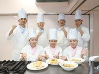 北海道中央調理技術専門学校からのニュース画像[213]
