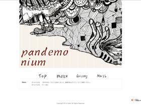 宇都宮メディア・アーツ専門学校{ビジュアルデザイン科 WEBデザインコースのイメージ